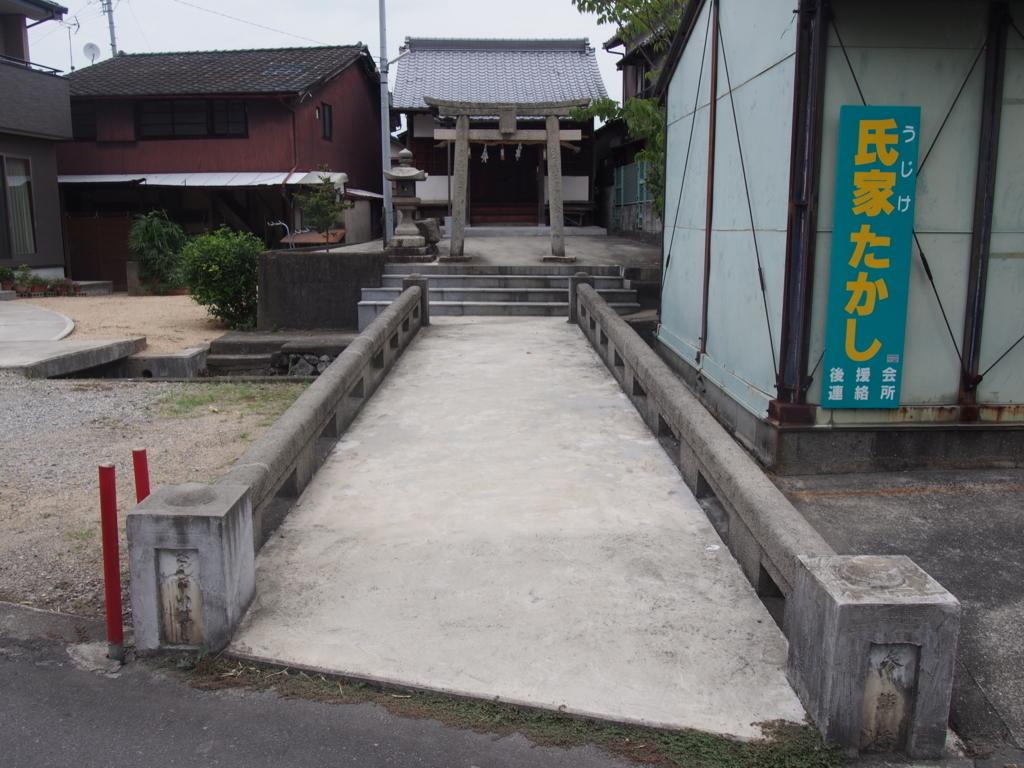 f:id:chizuchizuko:20170815234837j:plain