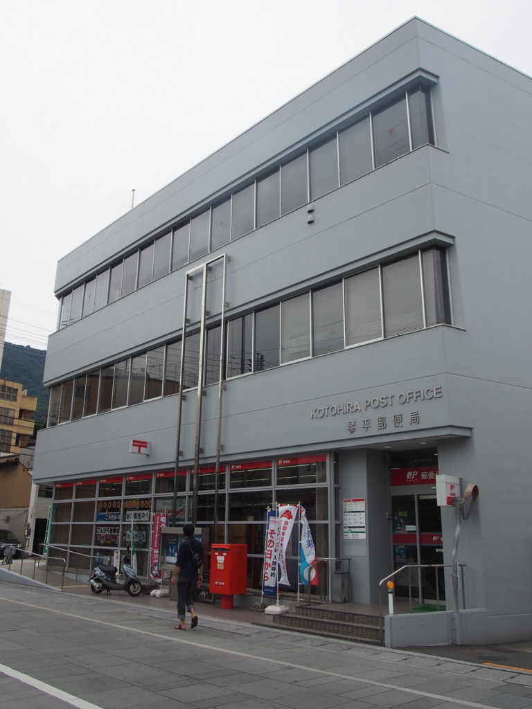 f:id:chizuchizuko:20170815235306j:plain