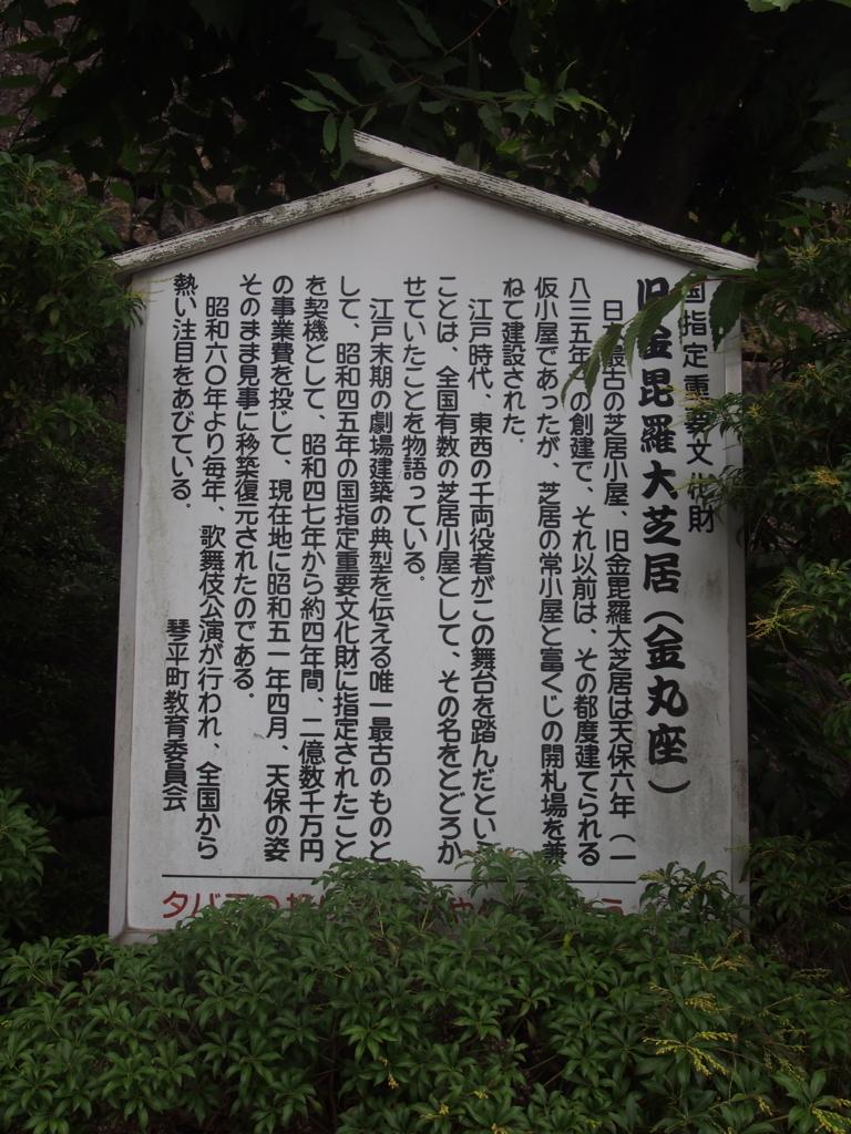 f:id:chizuchizuko:20170815235416j:plain
