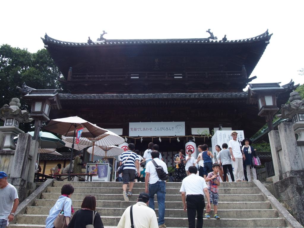 f:id:chizuchizuko:20170815235740j:plain