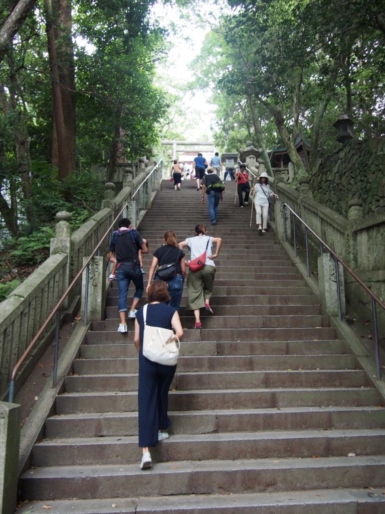 f:id:chizuchizuko:20170815235923j:plain