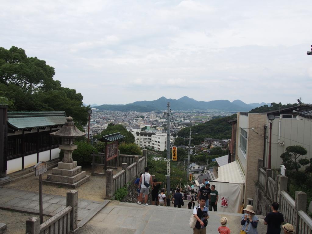 f:id:chizuchizuko:20170815235948j:plain