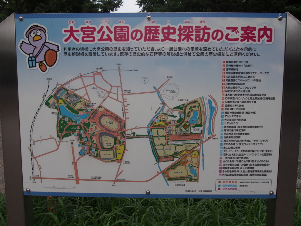 f:id:chizuchizuko:20170819123848j:plain
