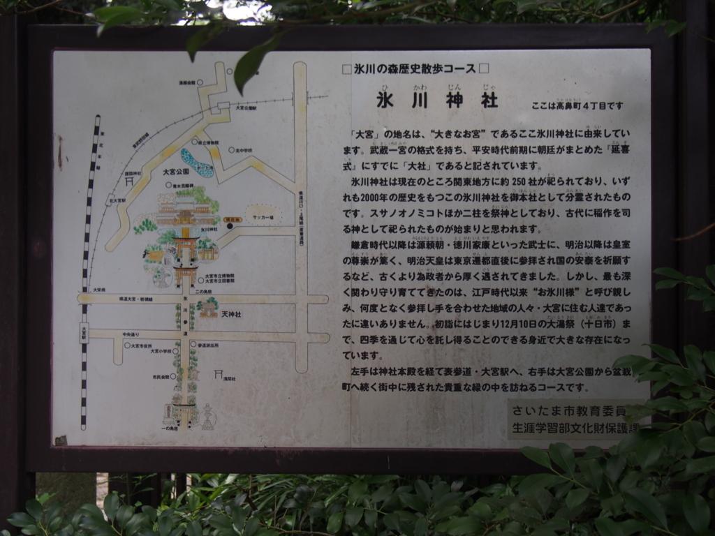 f:id:chizuchizuko:20170819124030j:plain