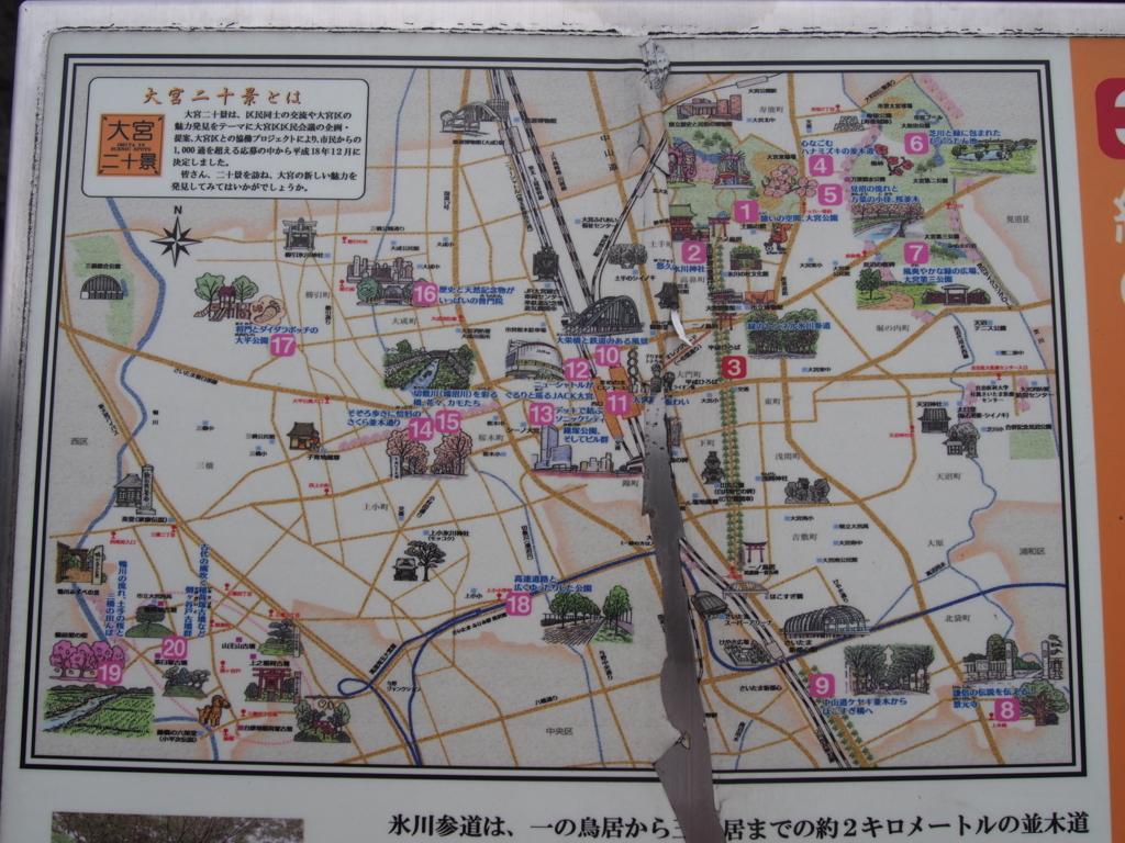 f:id:chizuchizuko:20170819124343j:plain