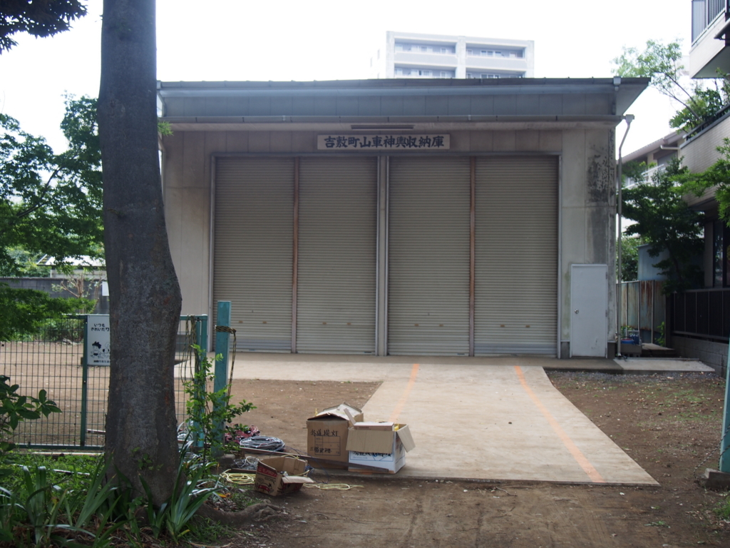 f:id:chizuchizuko:20170819124800j:plain
