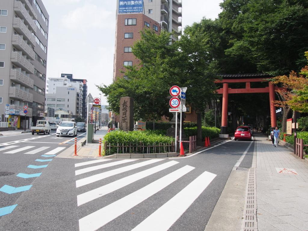 f:id:chizuchizuko:20170819125143j:plain