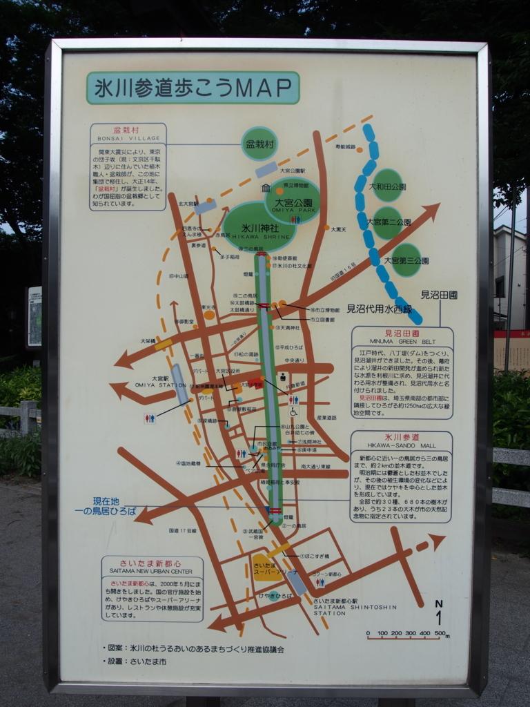 f:id:chizuchizuko:20170819125148j:plain