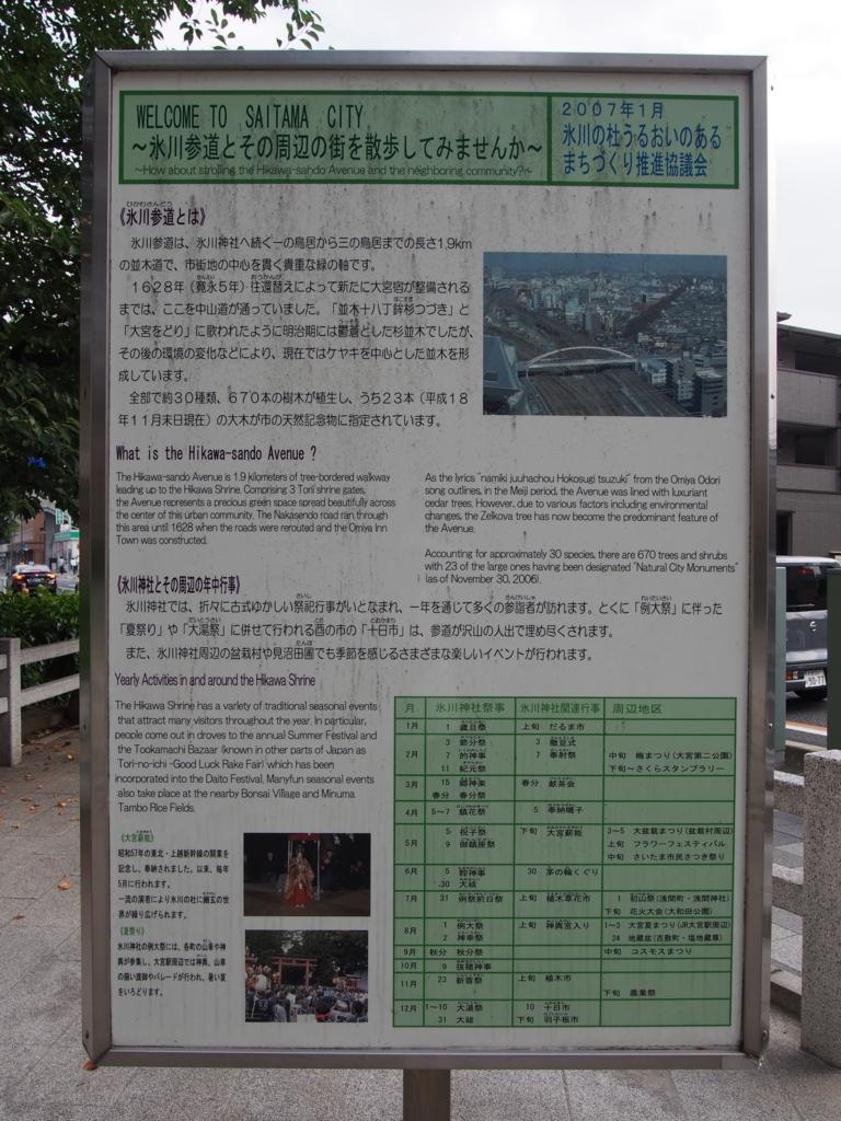 f:id:chizuchizuko:20170819125223j:plain
