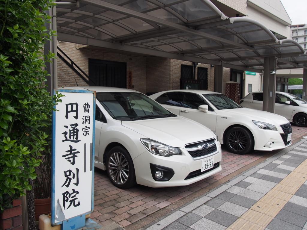 f:id:chizuchizuko:20170819125442j:plain