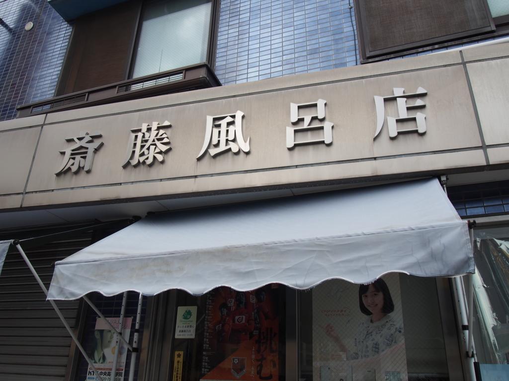 f:id:chizuchizuko:20170819125516j:plain