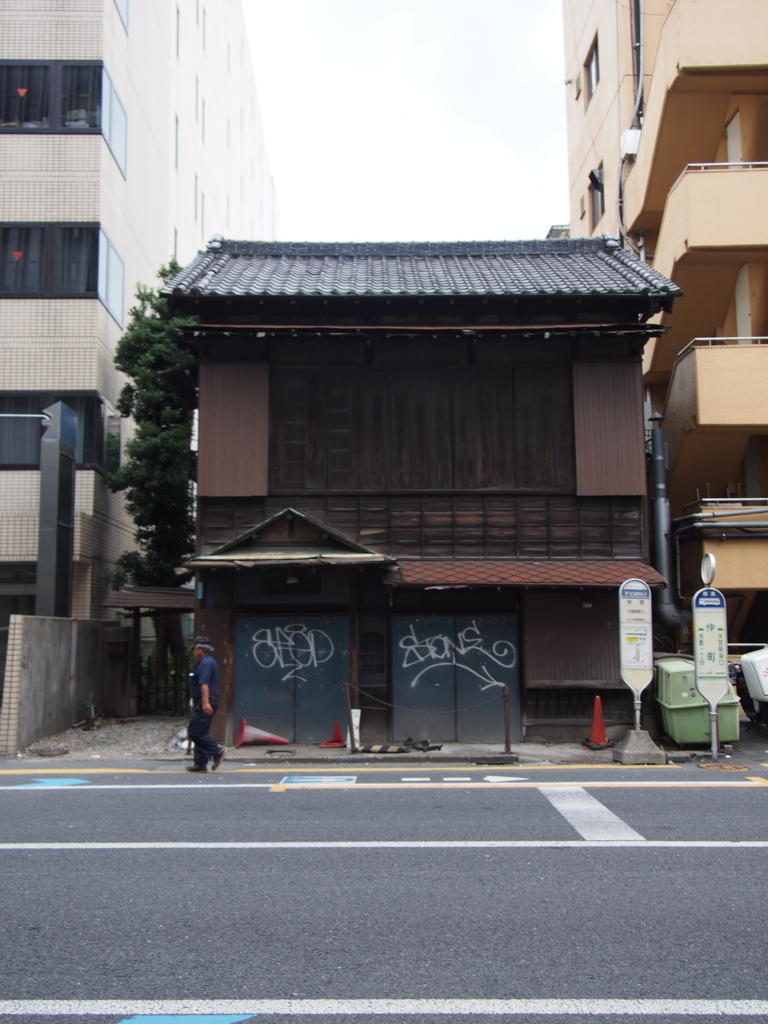 f:id:chizuchizuko:20170819142025j:plain