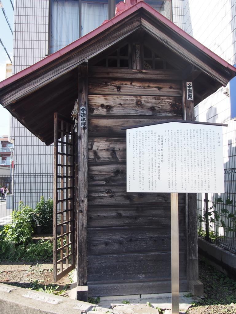 f:id:chizuchizuko:20170915231721j:plain