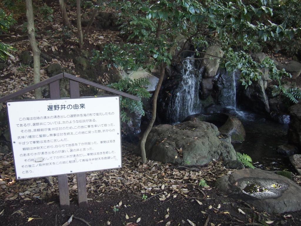 f:id:chizuchizuko:20170915232055j:plain