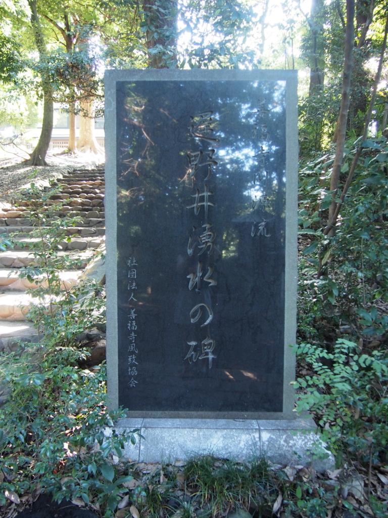 f:id:chizuchizuko:20170915232057j:plain