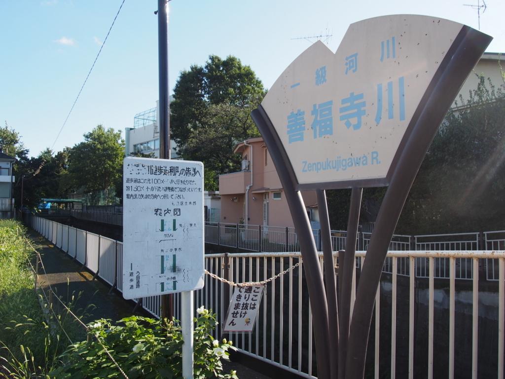f:id:chizuchizuko:20170915233015j:plain