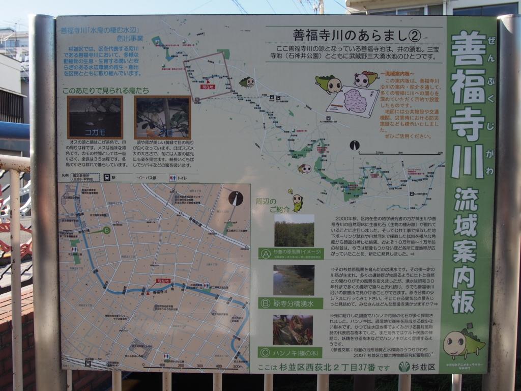 f:id:chizuchizuko:20170915233304j:plain