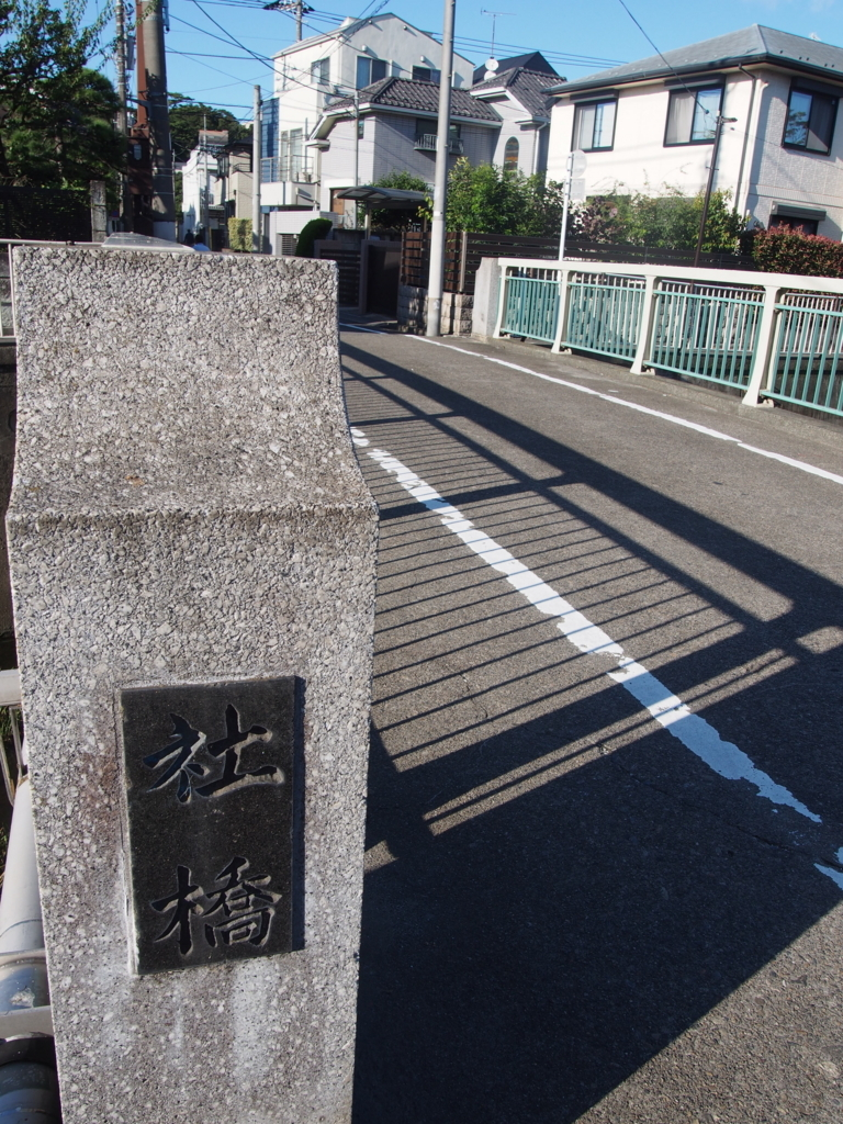 f:id:chizuchizuko:20170915233508j:plain