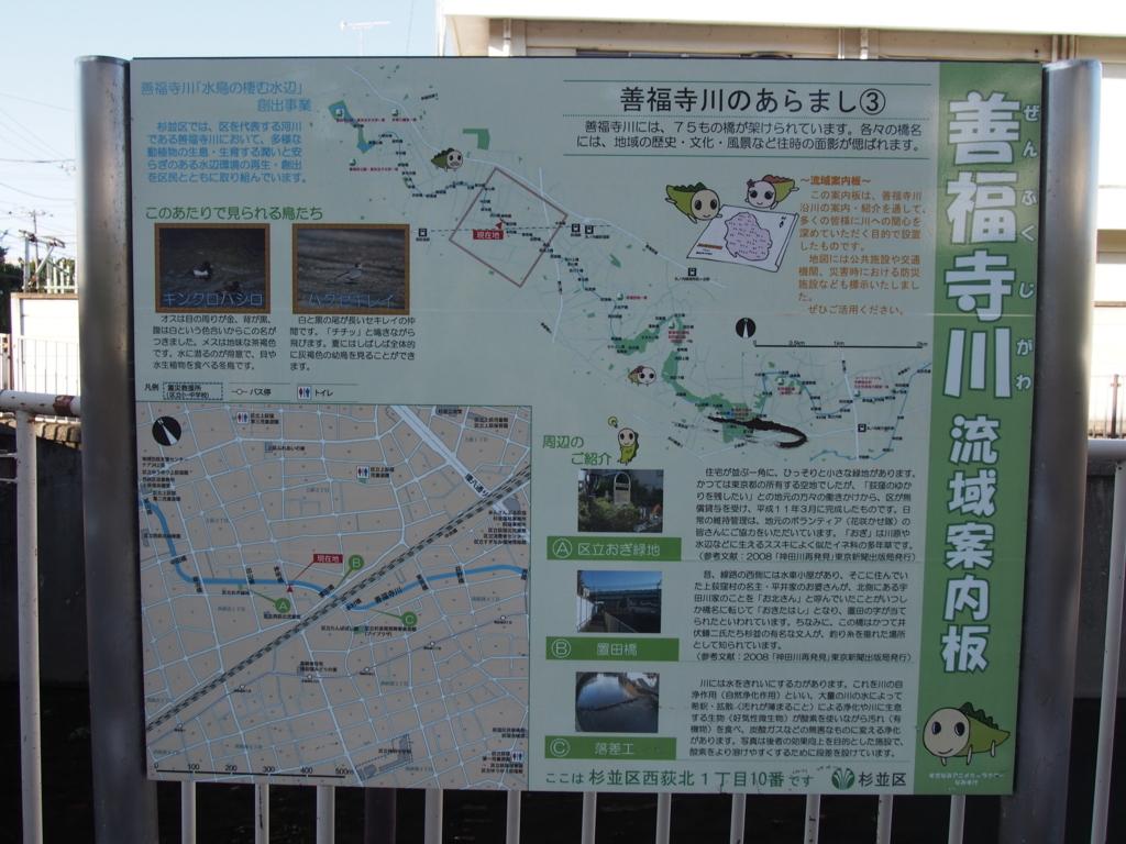 f:id:chizuchizuko:20170915234024j:plain