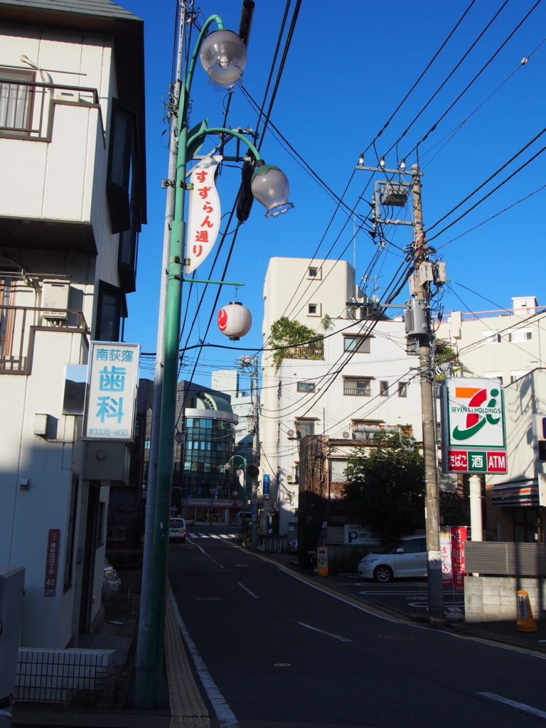 f:id:chizuchizuko:20170915234135j:plain