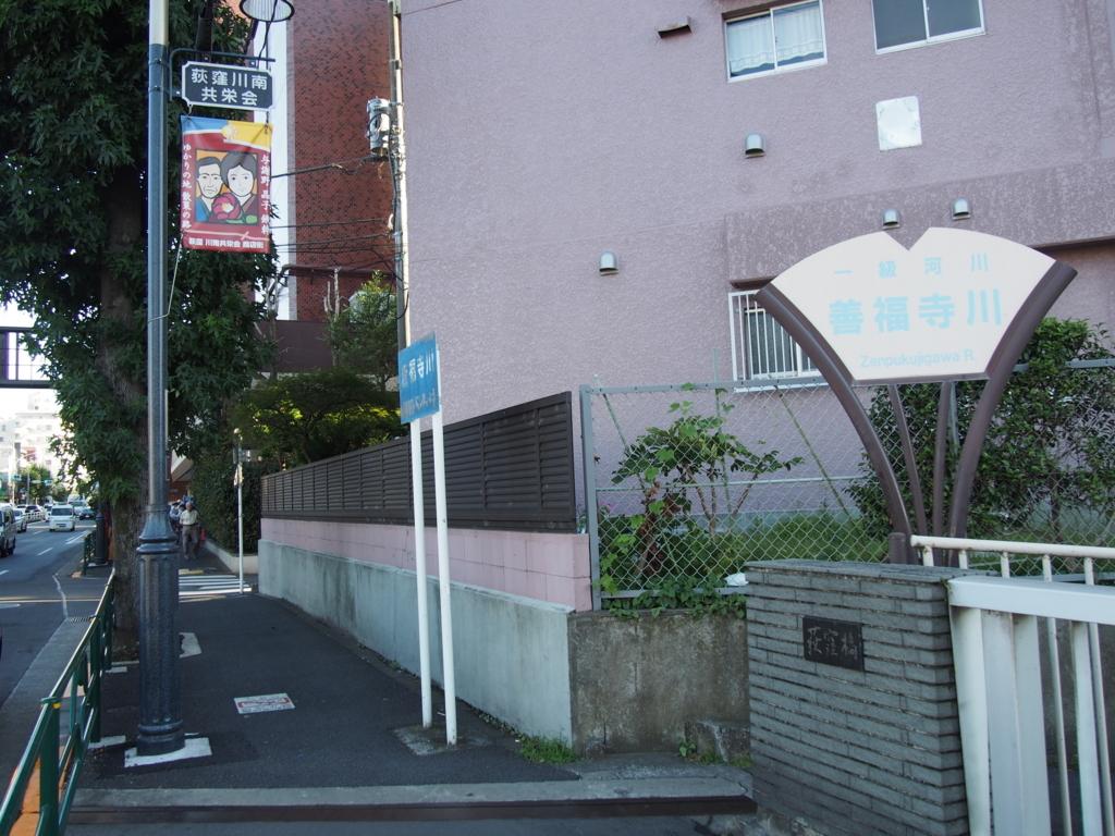 f:id:chizuchizuko:20170915234208j:plain