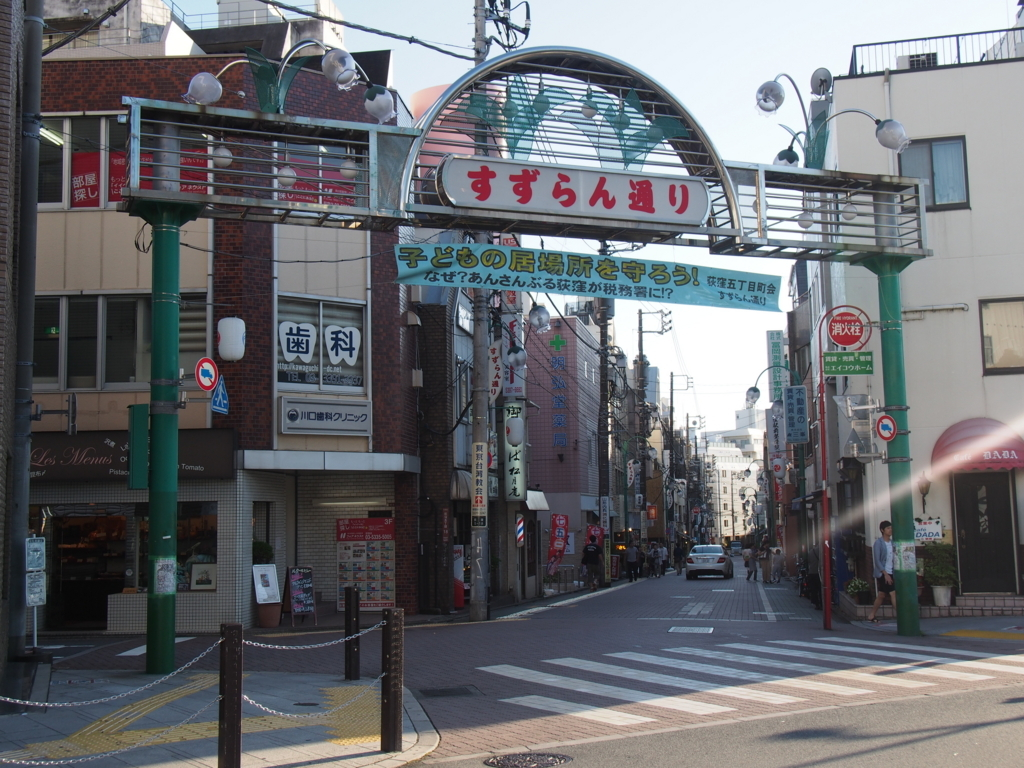 f:id:chizuchizuko:20170915234245j:plain