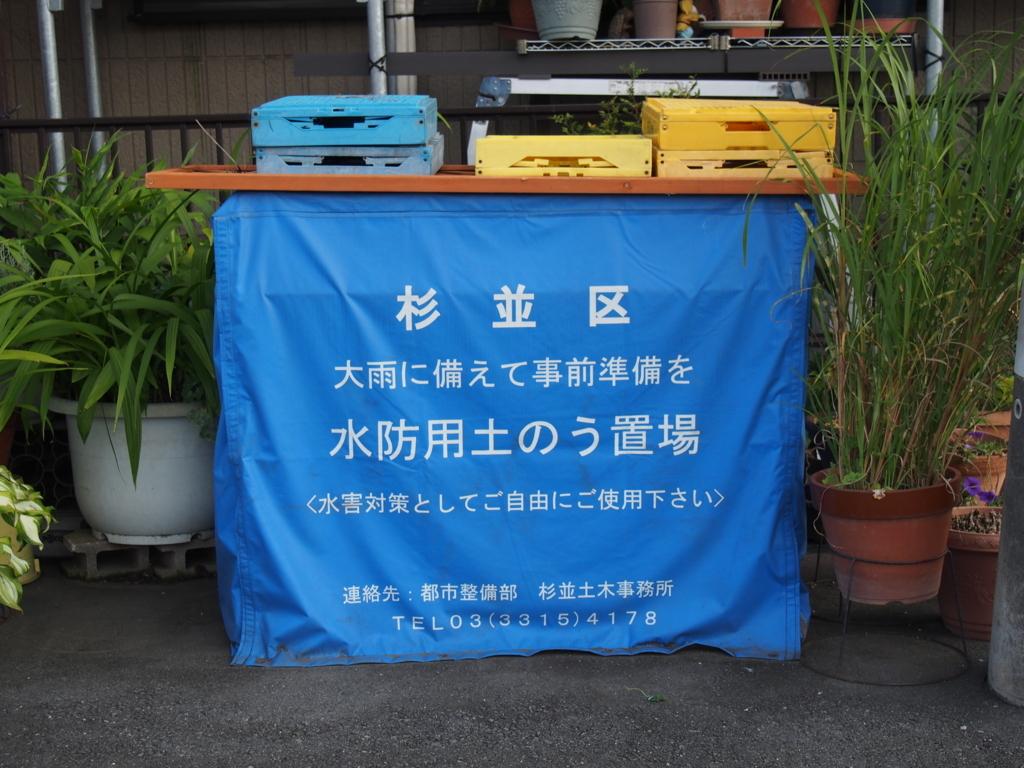 f:id:chizuchizuko:20170915235116j:plain