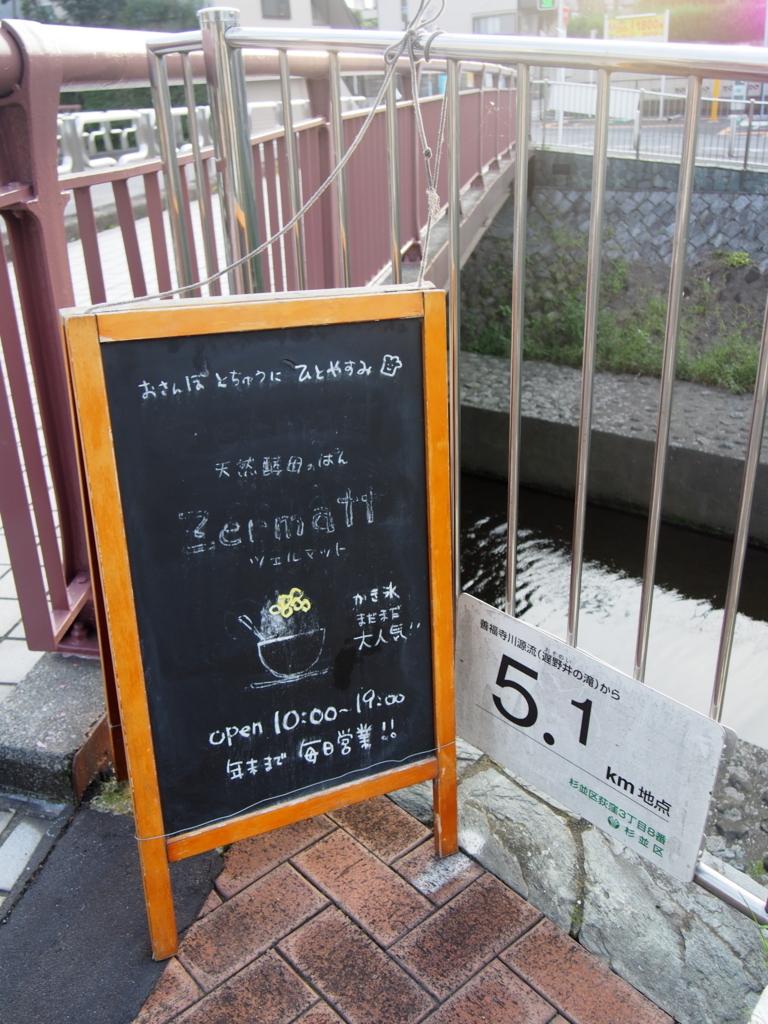 f:id:chizuchizuko:20170915235208j:plain