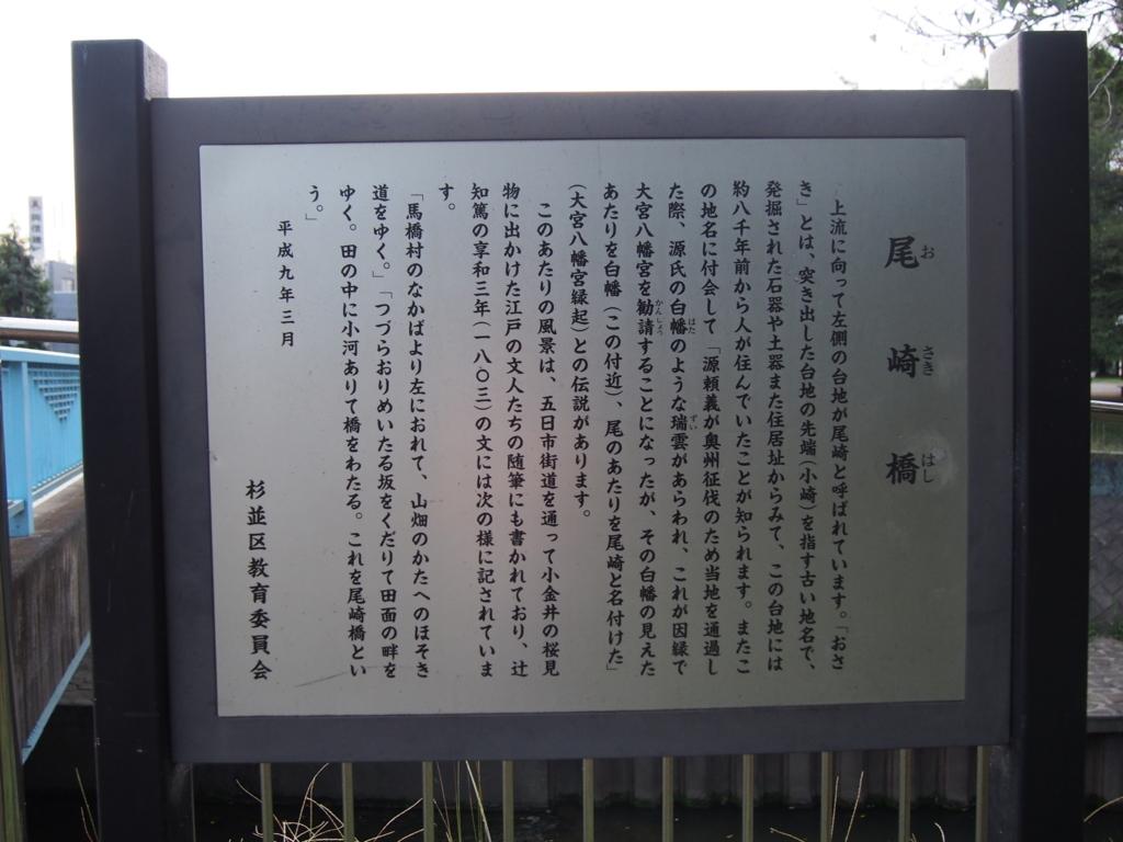 f:id:chizuchizuko:20170915235718j:plain