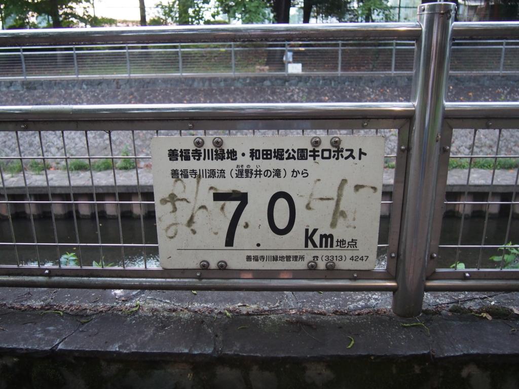 f:id:chizuchizuko:20170915235816j:plain