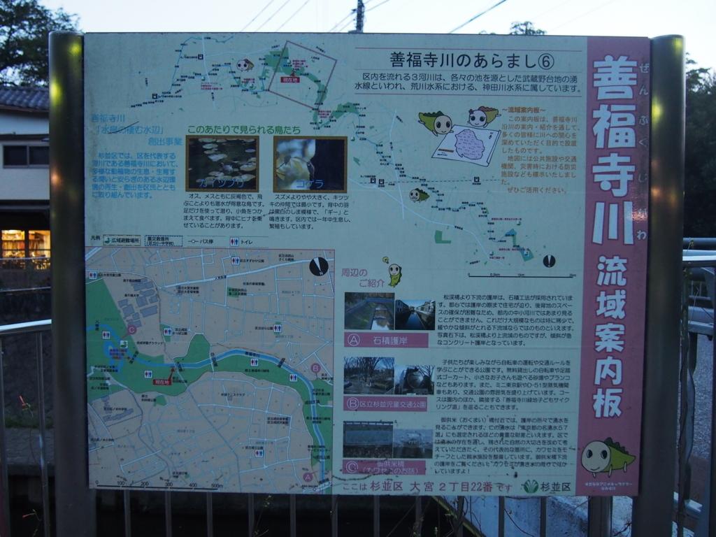 f:id:chizuchizuko:20170915235951j:plain