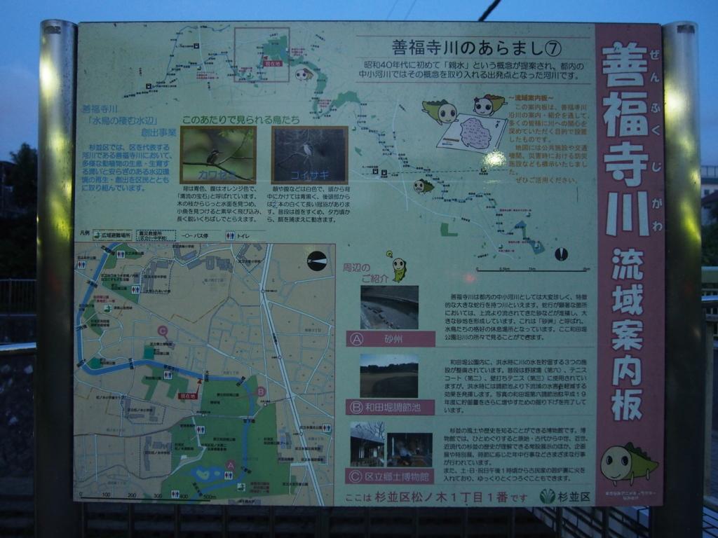 f:id:chizuchizuko:20170916000121j:plain
