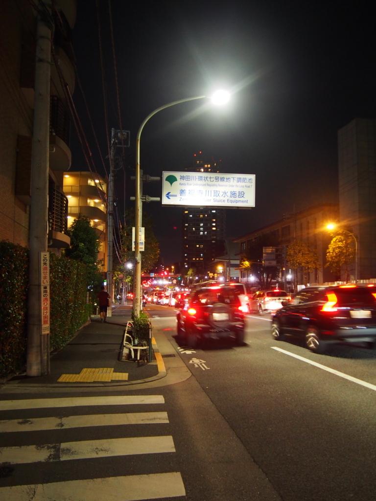 f:id:chizuchizuko:20170916000415j:plain