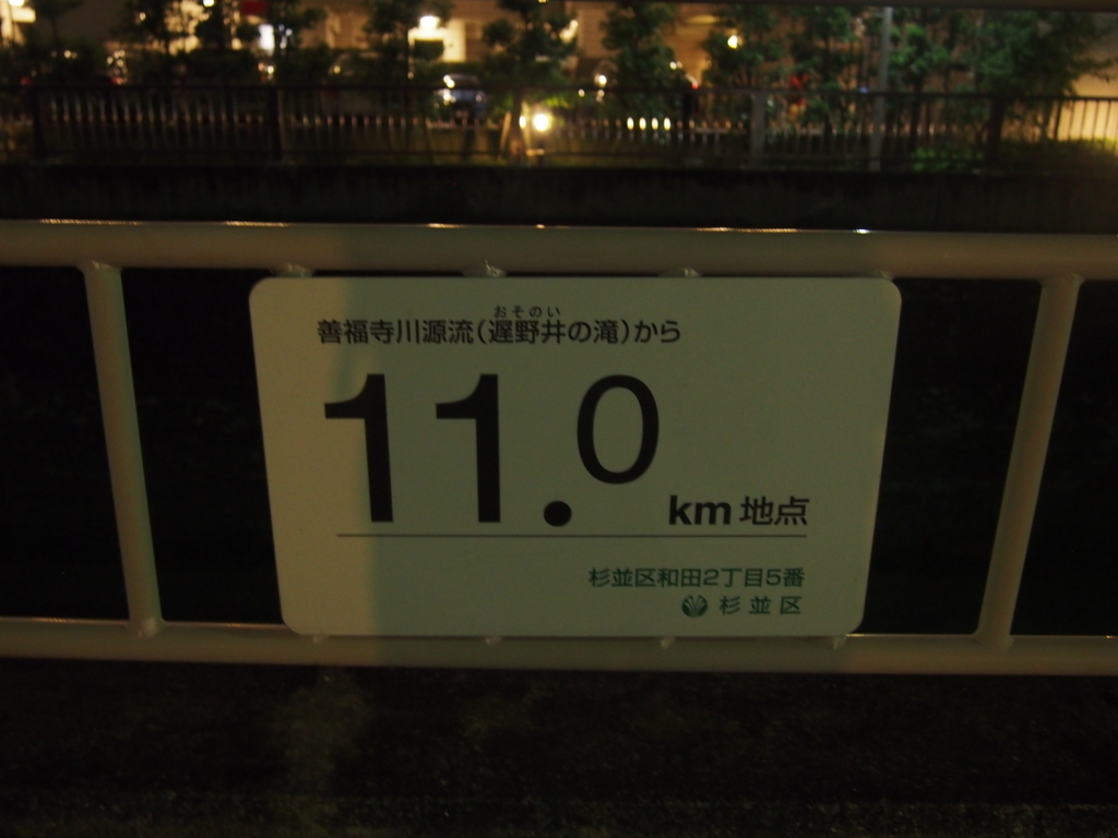 f:id:chizuchizuko:20170916000542j:plain