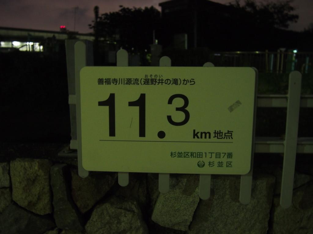 f:id:chizuchizuko:20170916000716j:plain