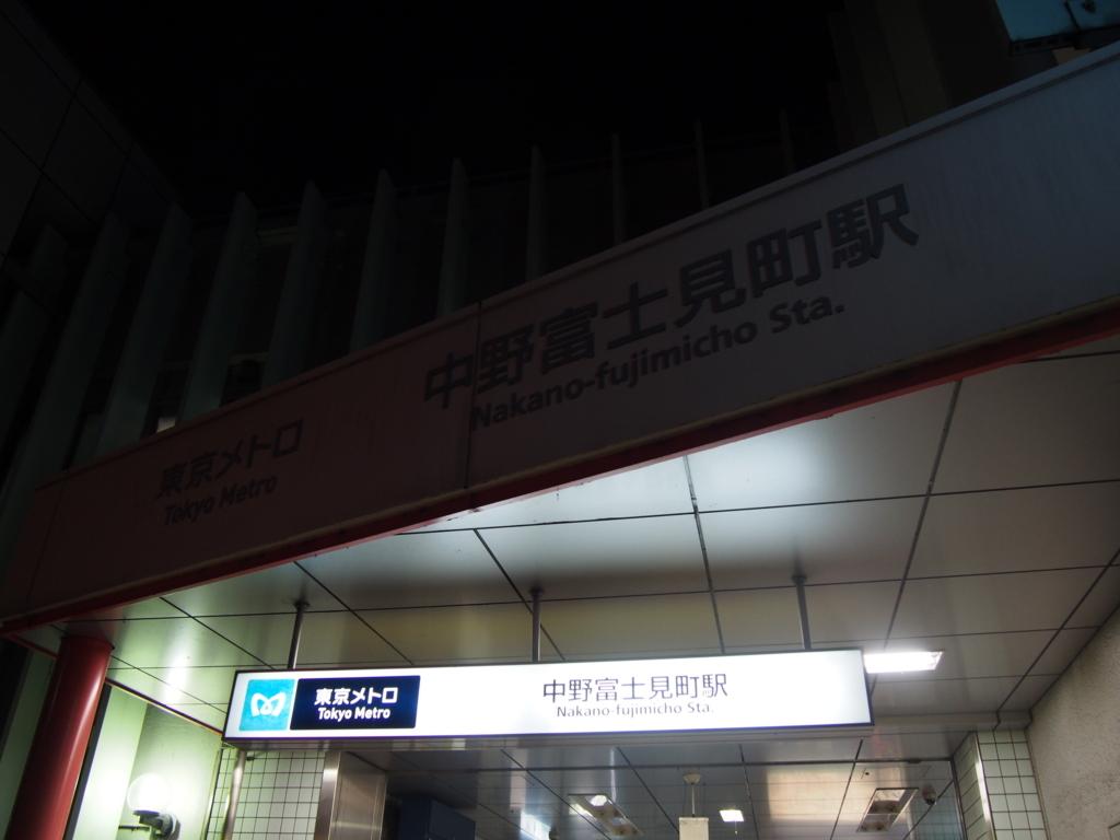f:id:chizuchizuko:20170916000718j:plain