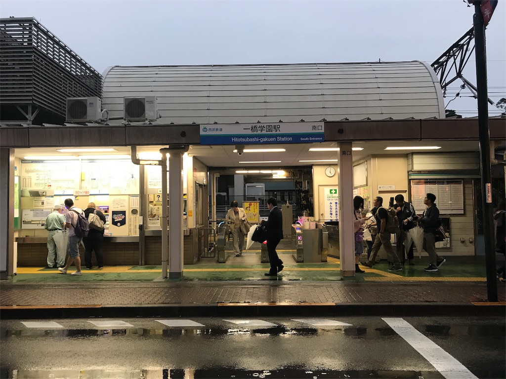 f:id:chizuchizuko:20171006174200j:image