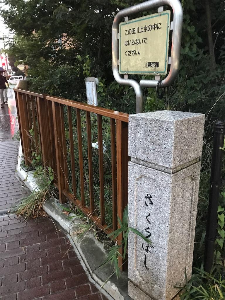 f:id:chizuchizuko:20171006174311j:image