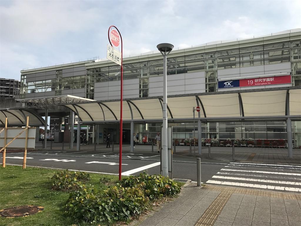 f:id:chizuchizuko:20171008143723j:image