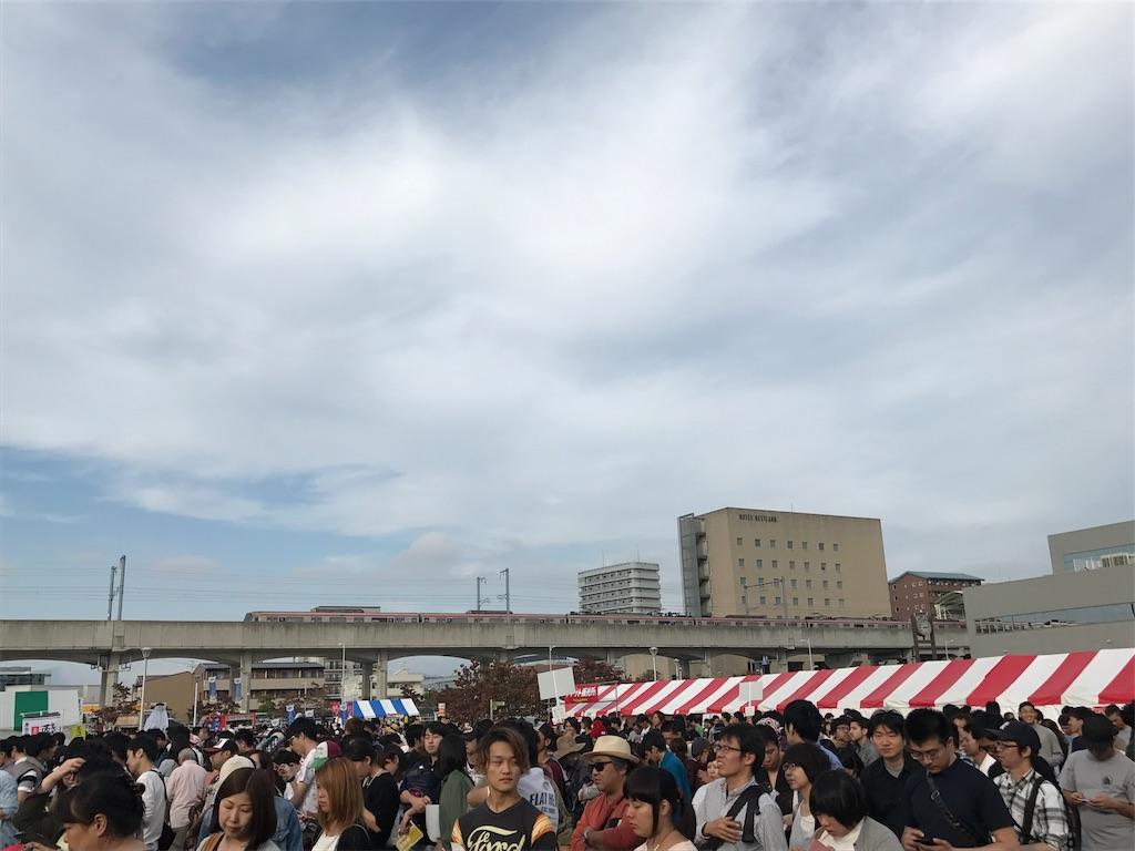 f:id:chizuchizuko:20171008153242j:image