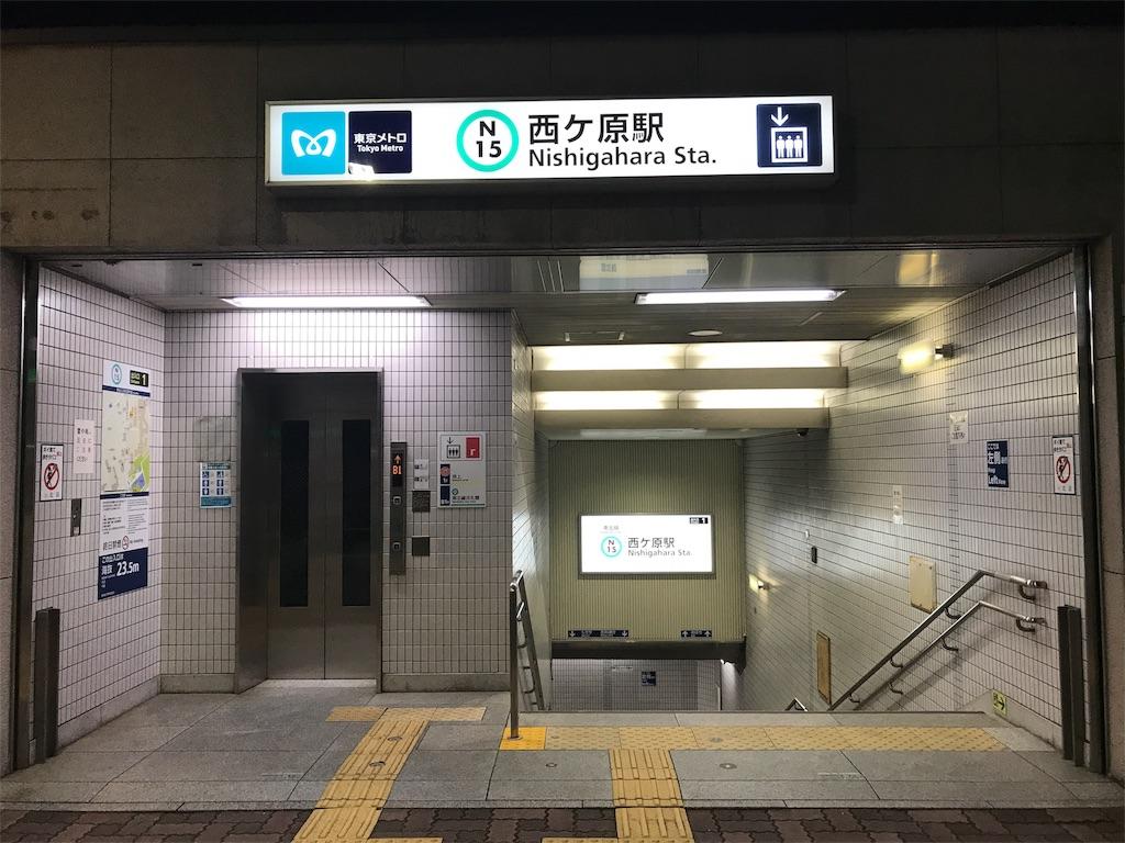 f:id:chizuchizuko:20171009194222j:image