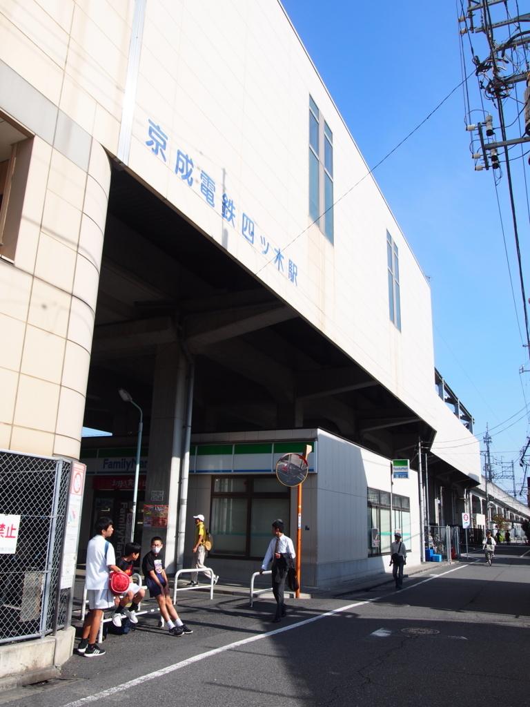 f:id:chizuchizuko:20171013001640j:plain