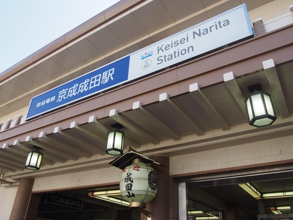 f:id:chizuchizuko:20171013001719j:plain