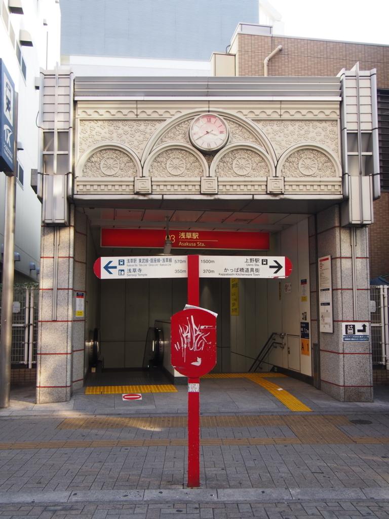 f:id:chizuchizuko:20171013002127j:plain