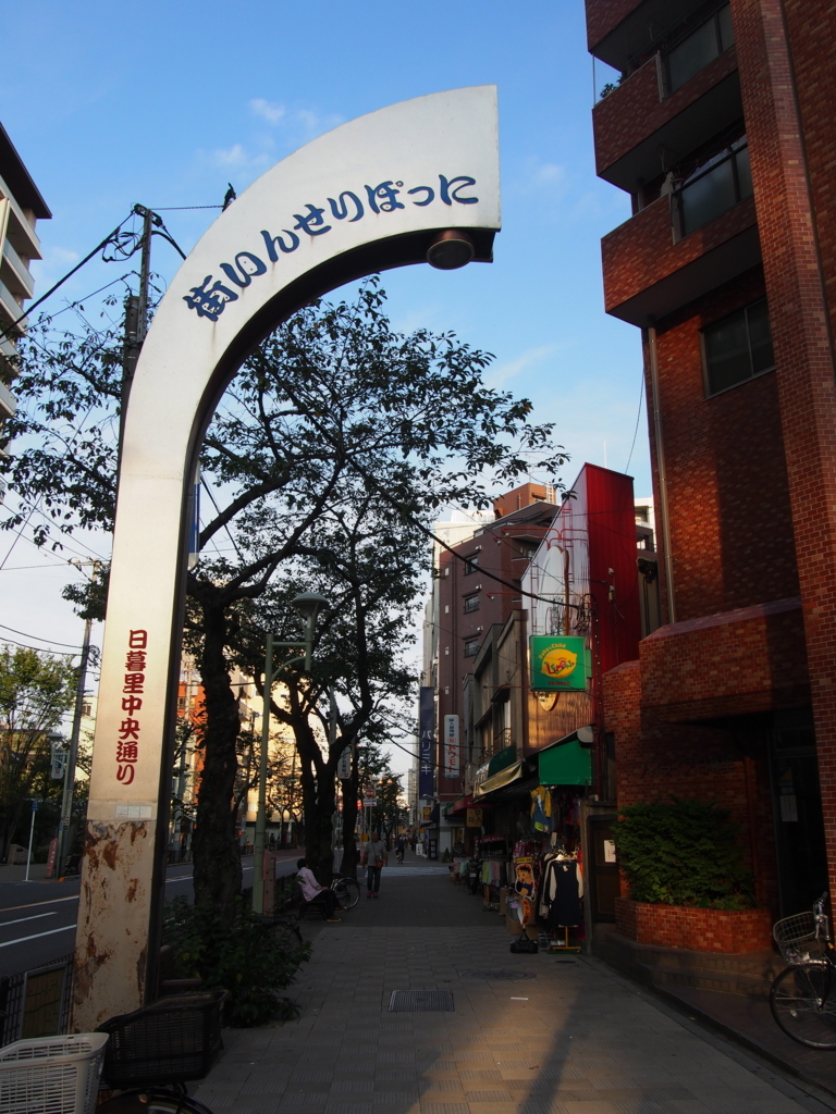 f:id:chizuchizuko:20171013002232j:plain
