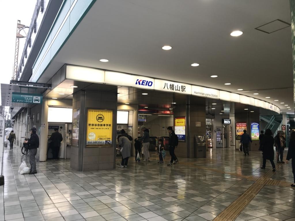f:id:chizuchizuko:20171021182032j:plain