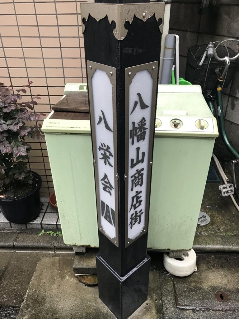 f:id:chizuchizuko:20171021182053j:plain