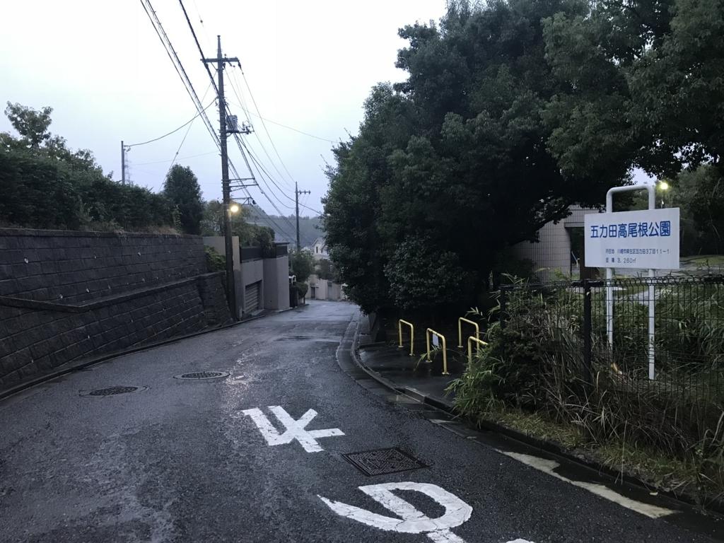 f:id:chizuchizuko:20171021182407j:plain