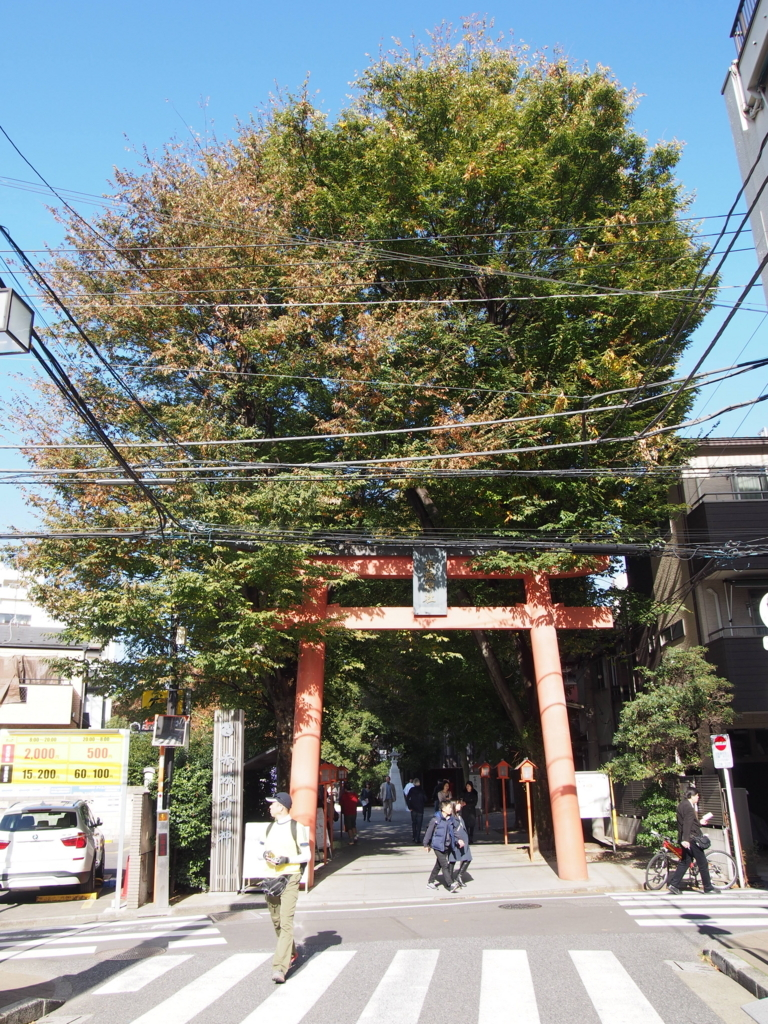 f:id:chizuchizuko:20171113180324j:plain