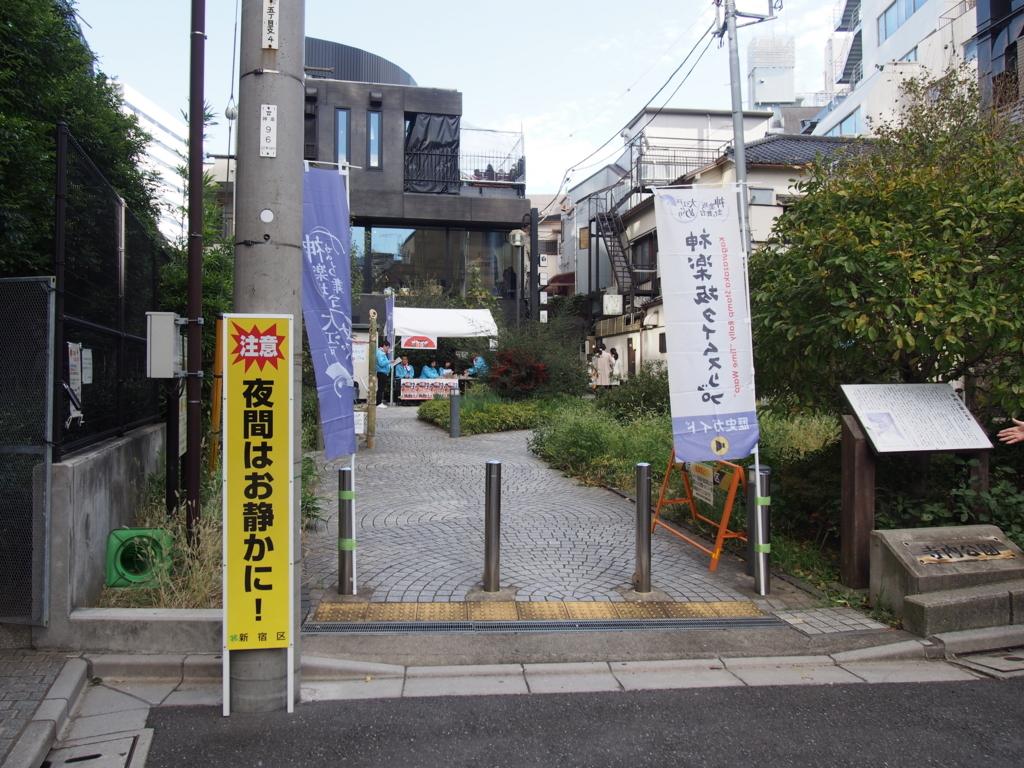 f:id:chizuchizuko:20171113180336j:plain